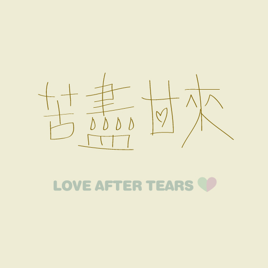 ; ; Love after Tears